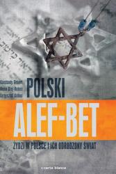 05_alefbet