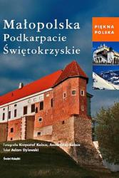 23_pp_malopolska