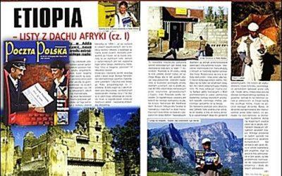 pocztapl_etiopia_www