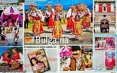 rewia_bulgaria_www